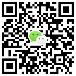 天津自考考生交流群